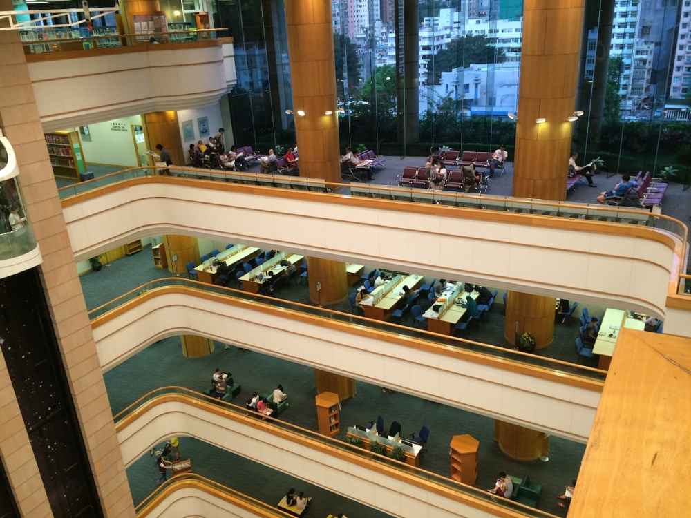 HK Central Library