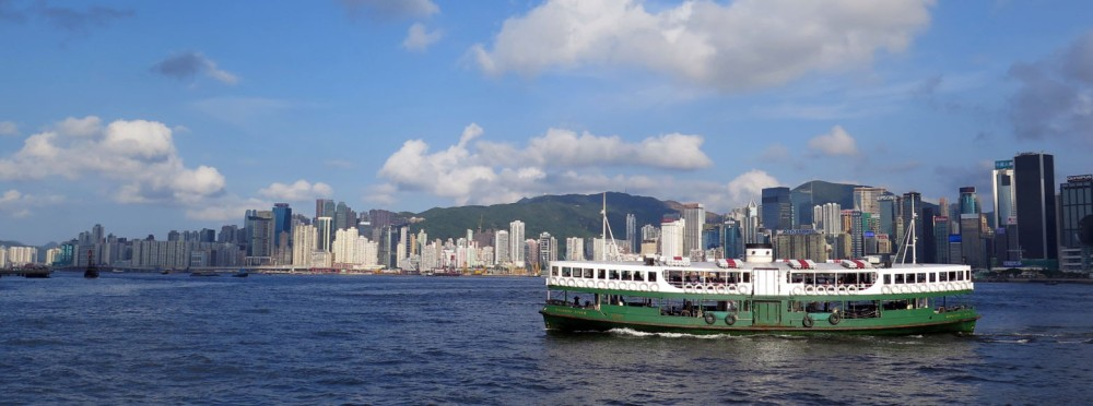 star ferry kowloon