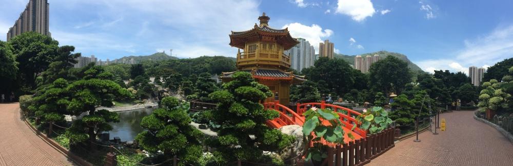 Nan Lian Panorama