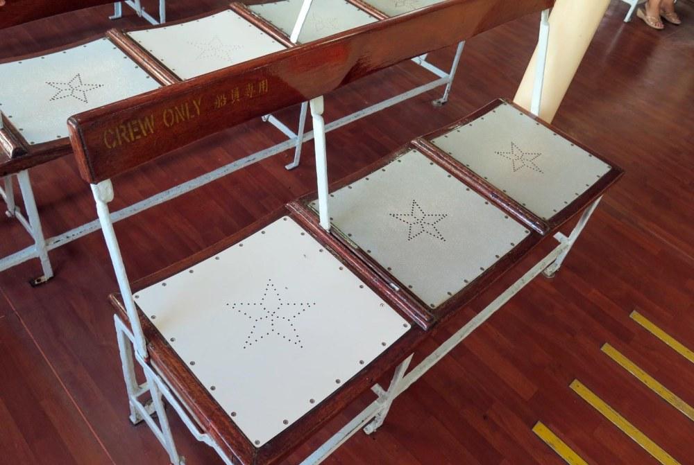Star Ferry HK
